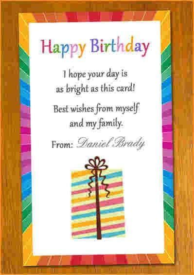 Birthday Cards Templates.birthday Card Template.jpg ...