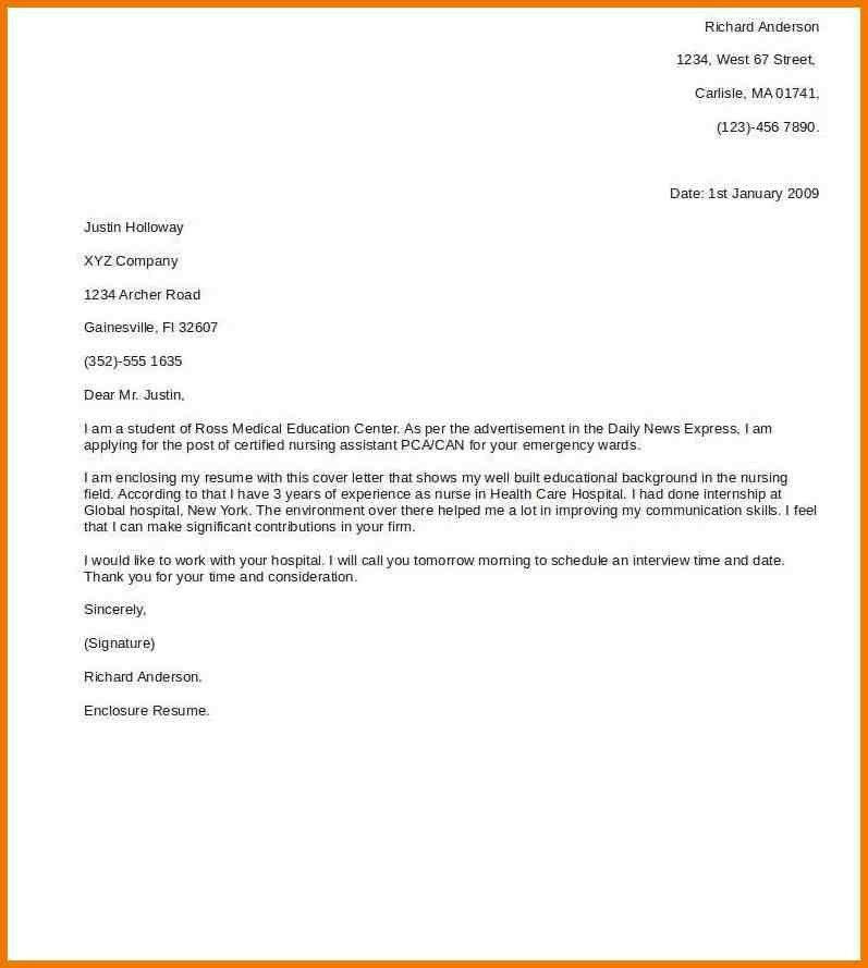 5+ signature letter   postal-carrier