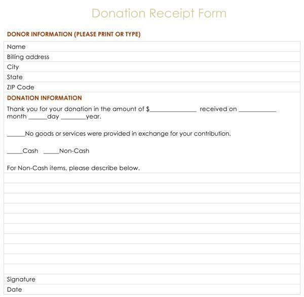 donation-receipt-form.jpg