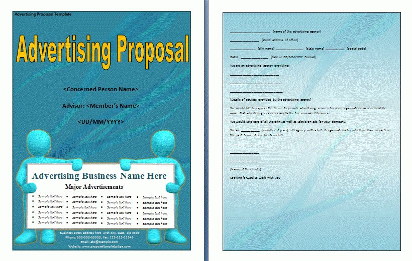 Advertising Funds Claim Proposal Template | Free Proposal Templates