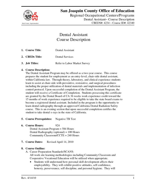 Regional Occupational Centers Dental Assistant Resume for Course ...