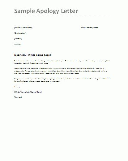 Sample Apology Letter | Formsword: Word Templates & Sample Forms