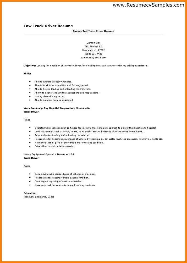 Sample cover letter for truck driver