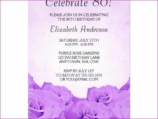 Birthday Invitation Message Examples Birthday Invitation Wording - Birthday invitation text example