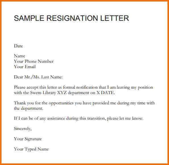 Resignation Letter : Short Simple Resignation Letter Sample Servey ...