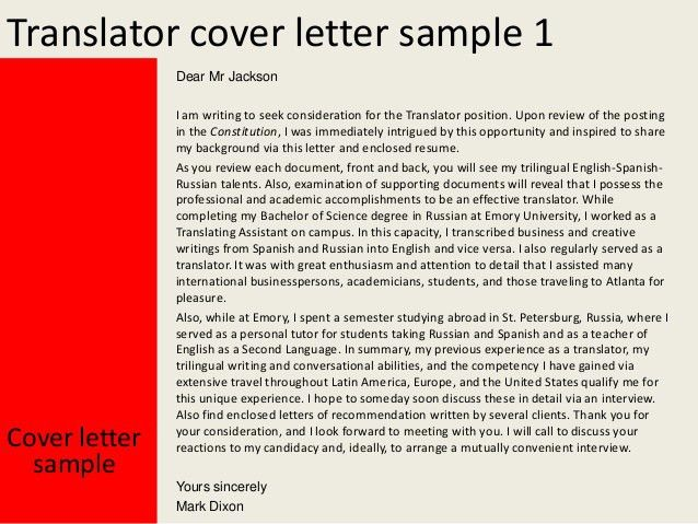 language interpreter cover letter sample cover letters. cover ...