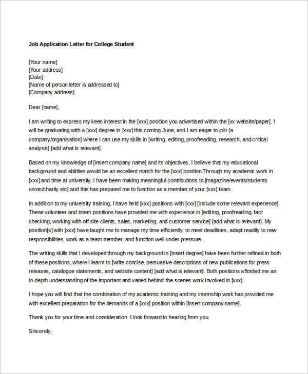 Job Application Letter. Sample Cover Letter For Job Application ...