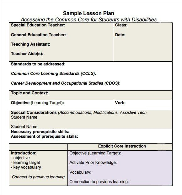 Common Core Lesson Plan Template | Business Plan Template