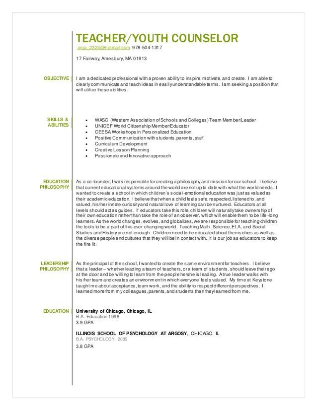 Cover letter April 15 and resume youth services