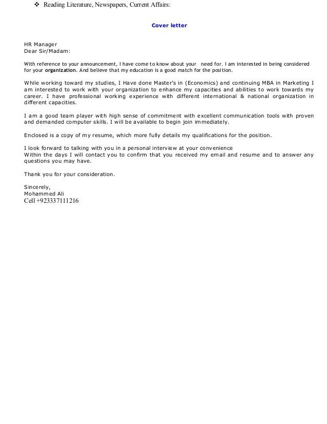 ali cv with cover letter (1)