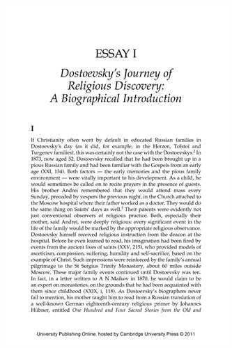 introduction format for essay