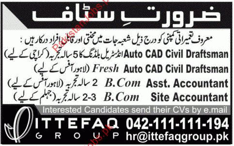 Auto Cad Civil Draftsman, Assistant Accountant, Site Accountant ...
