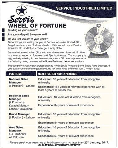 Servis Industries Limited Jobs 2017 for Sales Managers & Brand Manager