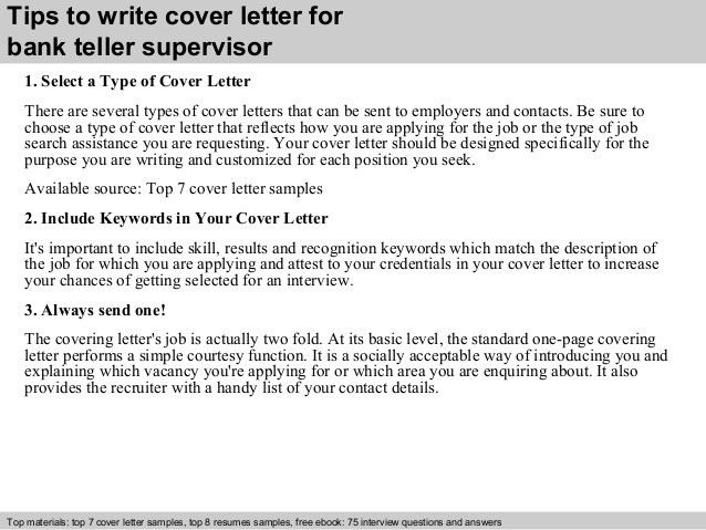 bank resume cover letter cover letter example of a teacher resume ...