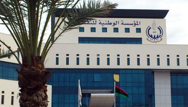 Presidential Council moves power of oil ministry to NOC and itself ...
