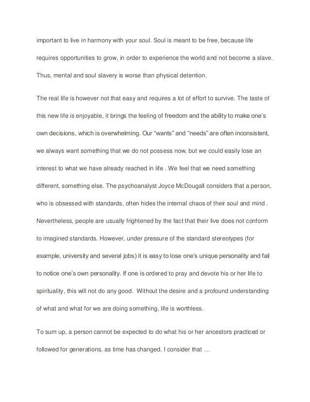 Ultimate question reflection paper sample paper - essay