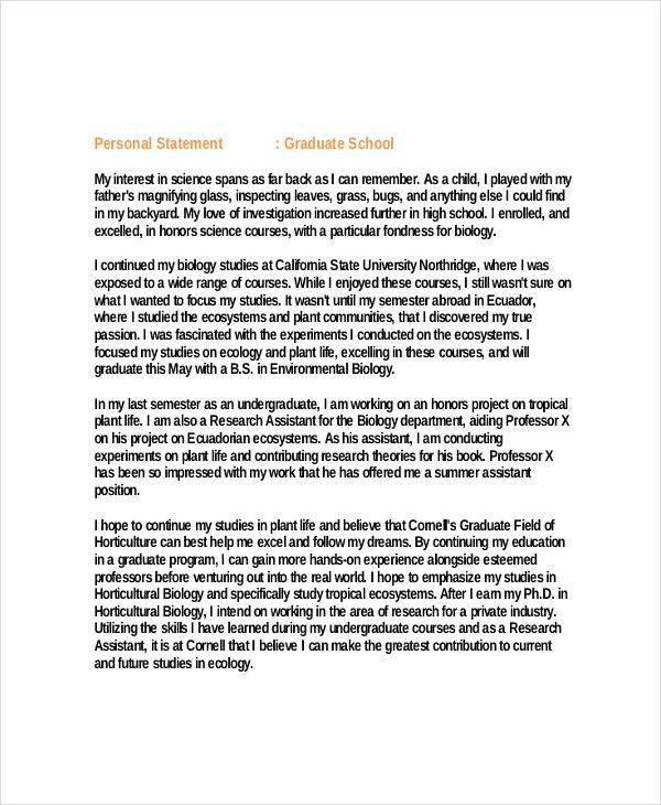 Personal Statement For Graduate School. Personal Statement For ...