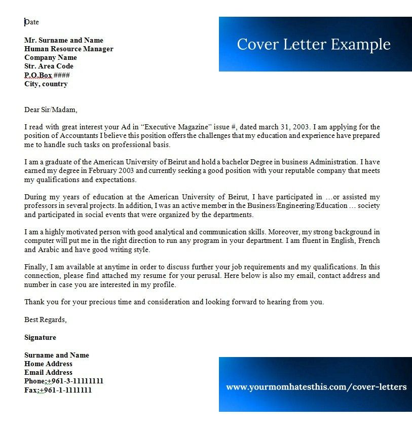 Excellent Cover Letter - My Document Blog