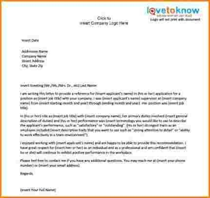 Sample Of A Reference Letter For Former Employee - Cover Letter ...