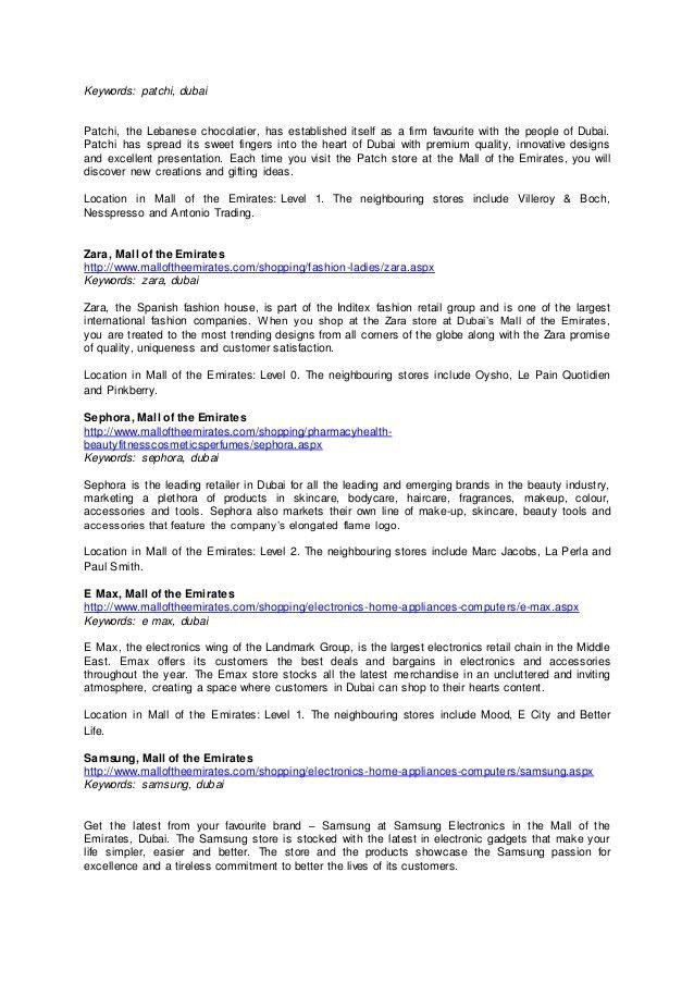 MAF - Store Descriptions Phase 1 V3