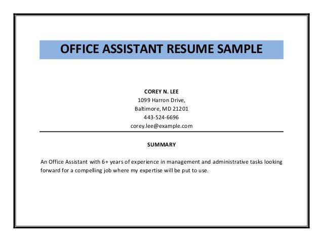 Office assistant resume sample pdf