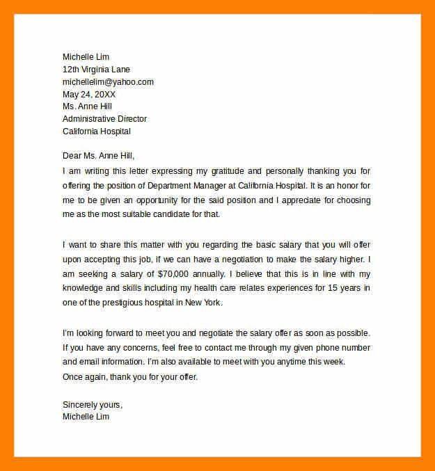 salary negotiation letter