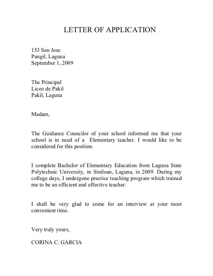 form of application letter for university