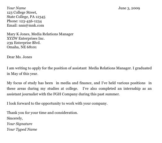 Cover letter example 2 in Cover Letter For Student - My Document Blog
