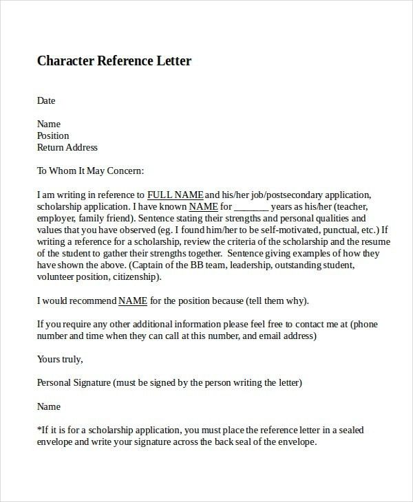 Lovely Examples Of Character Reference Letters | How to Format a ...