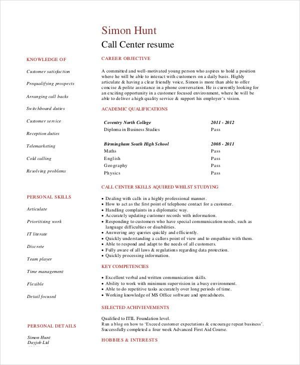 call center customer service resumes