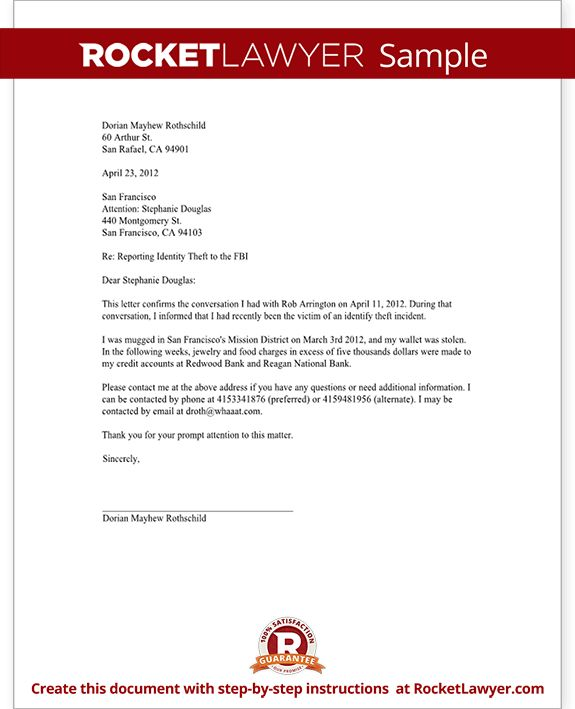 Letter to Report an Identity Theft to the FBI