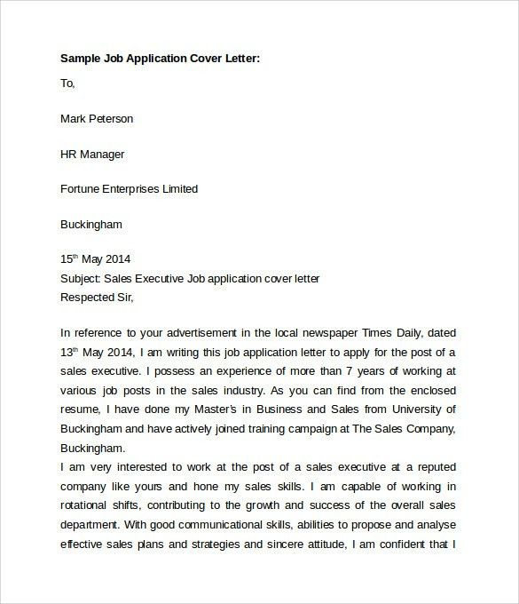 rental application cover letters drilling engineer letter sample ...