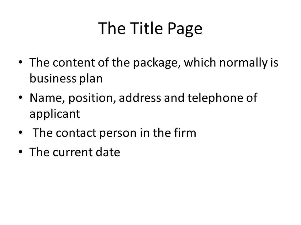 Packaging the Business Plan. The importance of packaging and its ...