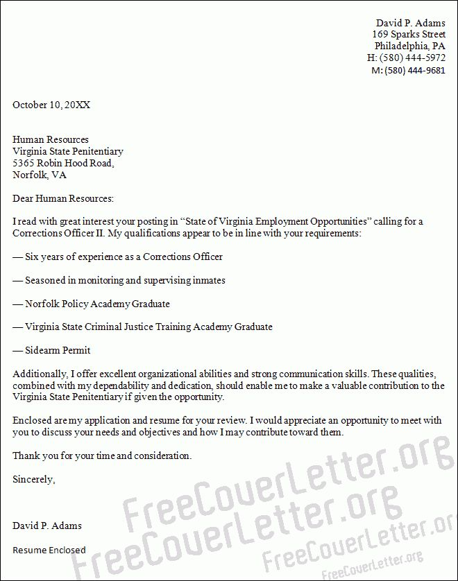 Officer Cover Letter Sample