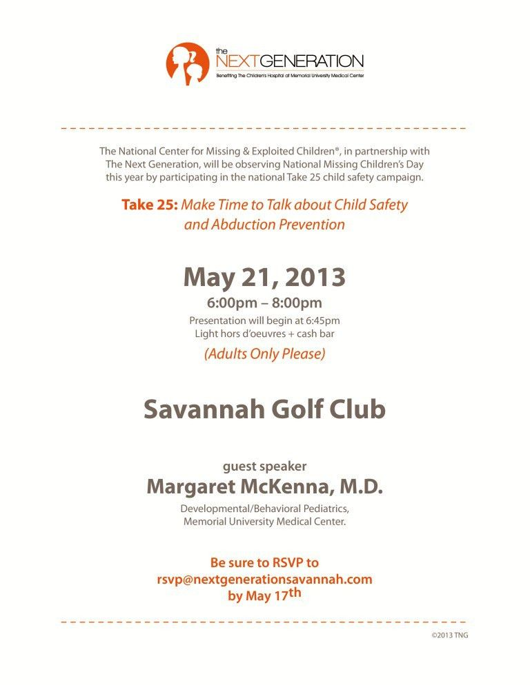 Golf Invitation Template | futureclim.info
