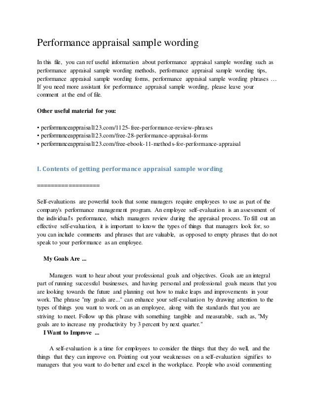 performance-appraisal-sample-wording-1-638.jpg?cb=1422242092