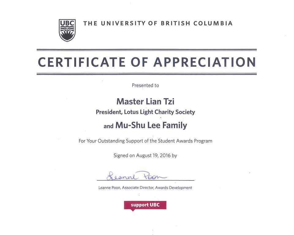 Thank You Letters From LLCS Mu Shu Lee Memorial Scholarship Award .