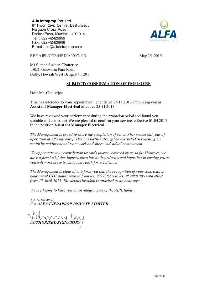 CONFIRMATION & INCREMENT LETTER