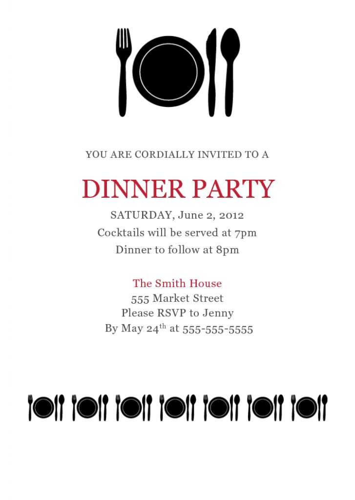 Free Dinner Party Invitation Template | almsignatureevents.com