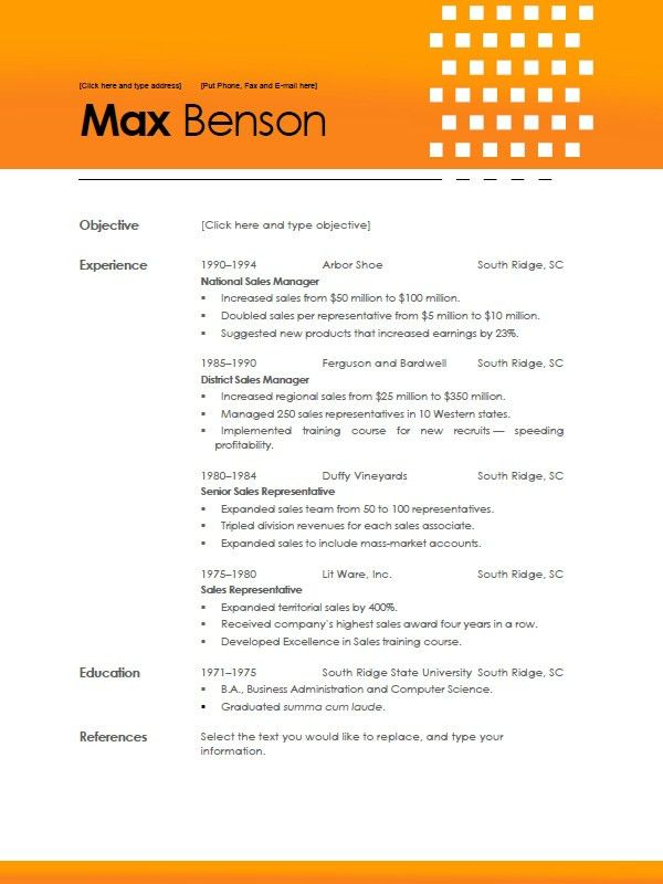 Resume Templates For Word 2010 11 Functional Resume Word 2007 ...