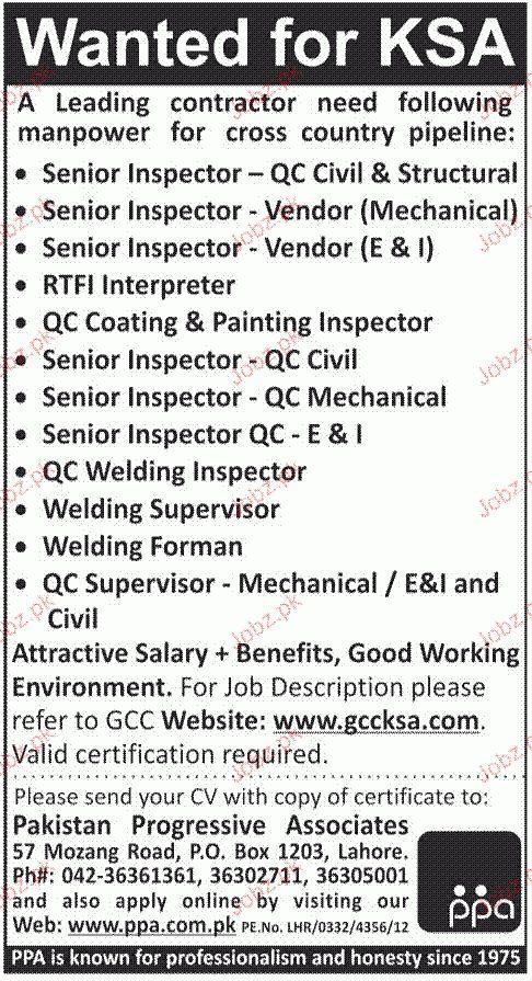 Senior Inspector, QC Welding Inspector Job Opportunity 2017 Jobs ...