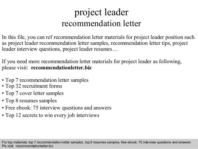Project leader recommendation letter