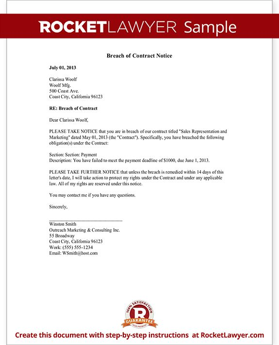 Breach of Contract Notice & Sample Letter | Rocket Lawyer