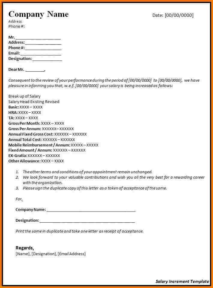4 salary proposal template | Receipt Templates