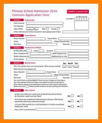 11+ school admission form sample | simple cv formate