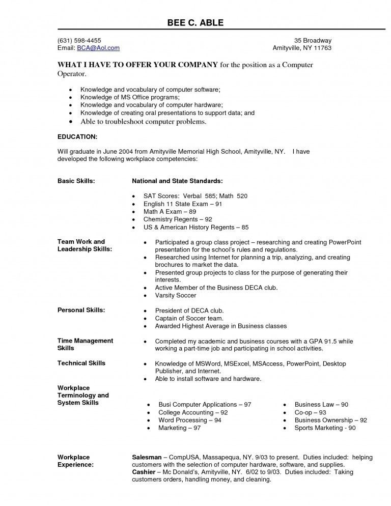computer skills on resume example 7 resume basic computer skills