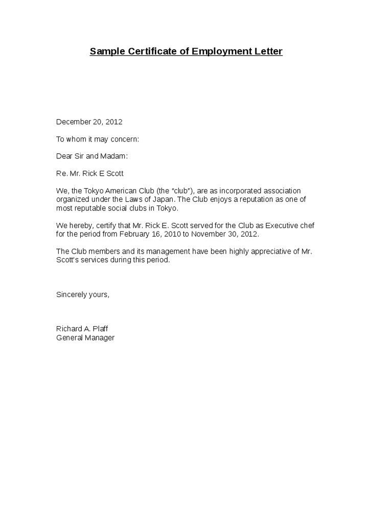 Certification Of Employment Letter Template | The Letter Sample