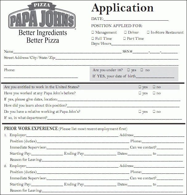 walmart sales associate resume sample. walmart job application ...