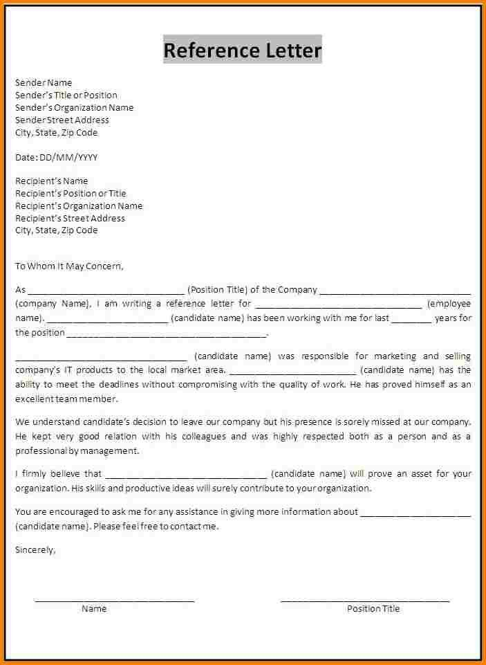 4+ reference letter template | quote templates