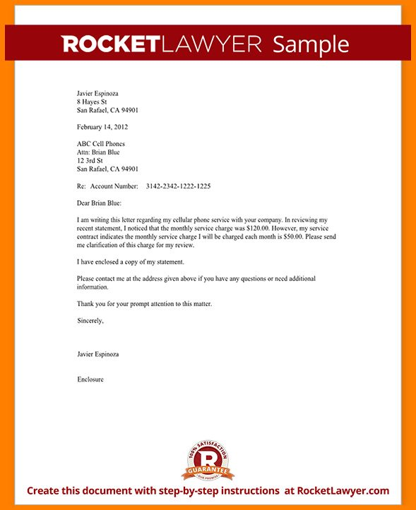 5+ inquiry letter sample | budget template